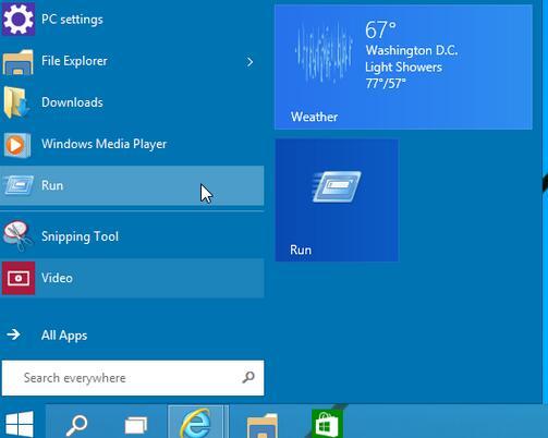 Windows start to run