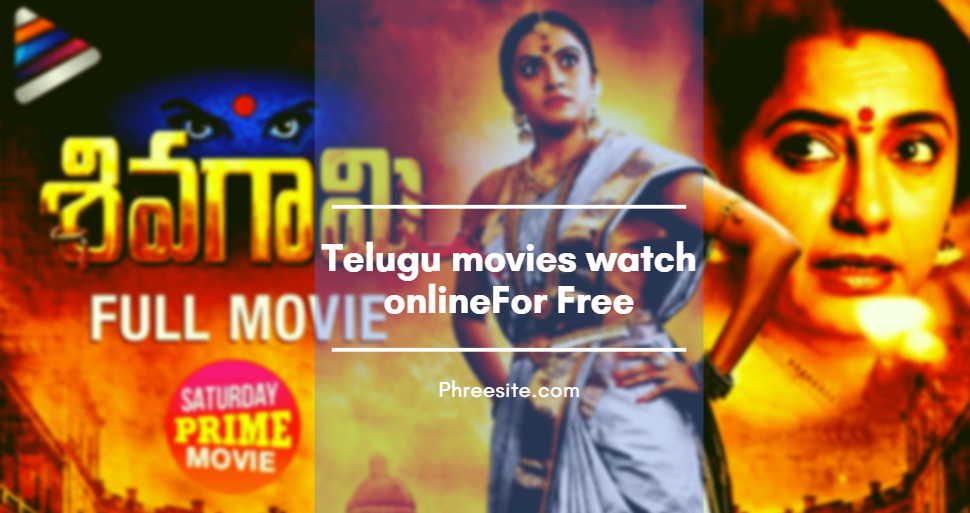 telugu free movies watch online