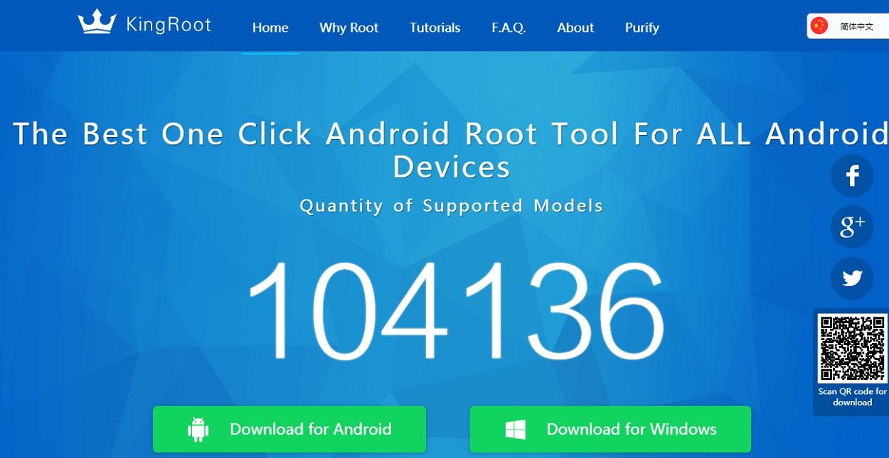 скачать kingo root на андроид